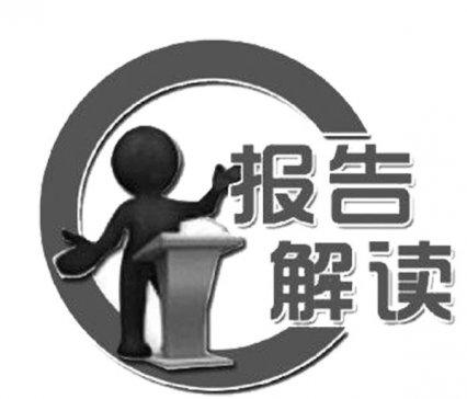 中国石墨产业发展报告(简版)
