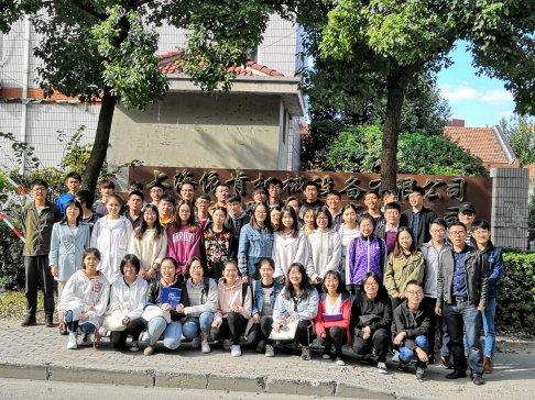 上海工程技术大学师生来依肯机械参观学习实践