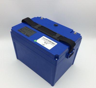 巴斯夫设计新款电池配方 旨在降低钴金属的用量
