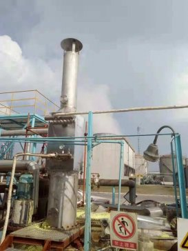 """国内首套""""升华硫粉尘回收装置""""实现工业化应用"""