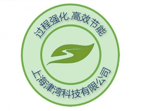 纳米共振混合分散设备供应商——上海津湾科技有限公司入驻粉享通