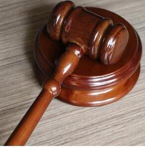 中科院743项专利将在济南拍卖
