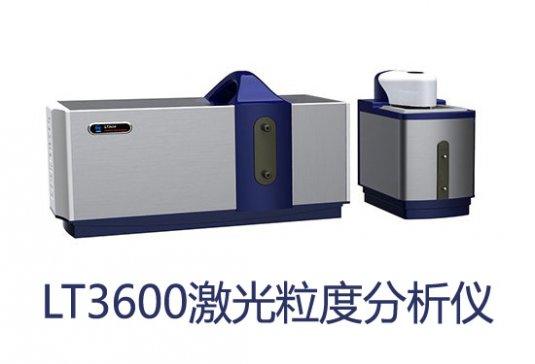 真理光学粒度仪助力涂料企业转型升级