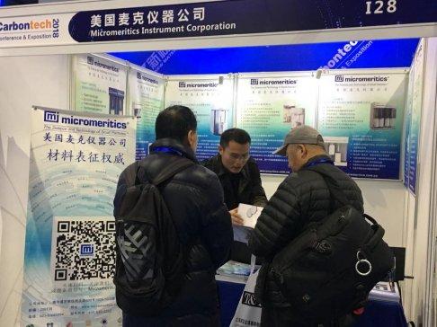 麦克仪器亮相第三届国际碳材料大会暨产业展览会
