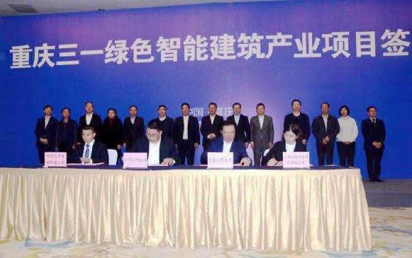总投资62亿!年产200万吨氧化钙、80万吨纳米钙项目在渝签约!