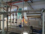 百特喷雾型激光粒度仪应用于北京油品检测