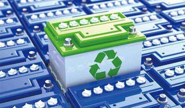 国家发改委:取消新建动力电池项目能量密度300Wh/kg要求