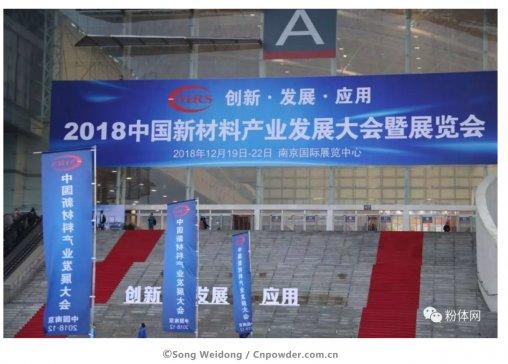 数十位院士参加!首届中国新材料产业发展大会今日开幕
