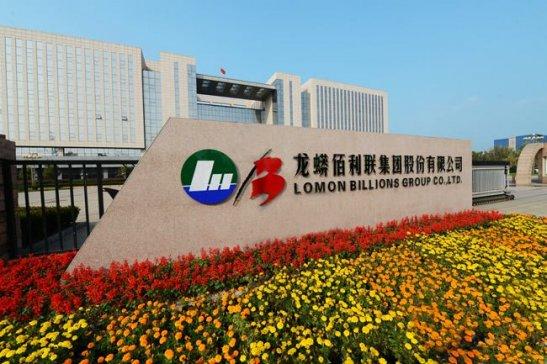 龙蟒佰利:拟投资20亿元扩大钛白粉生产 优化产业链