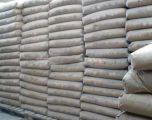 长三角水泥价格直降50元/吨 熟料价格将暴跌100元/吨