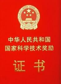 """上海交大、比亚迪等磷酸铁锂动力电池项目获""""2018国家科学技术进步奖"""""""
