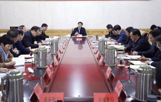华特磁电董事长王兆连参加潍坊市企业家座谈会