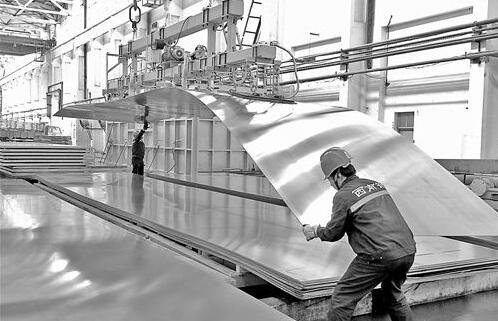2018年铝工业要闻一览