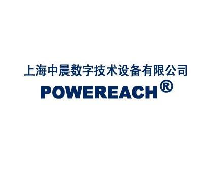 测量仪器优质生产商——上海中晨数字技术设备有限公司入驻粉享通