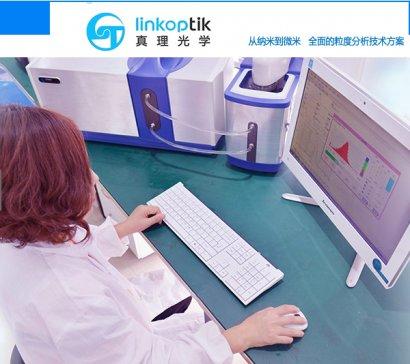 真理光学高端粒度仪亮相CPhI China 2019