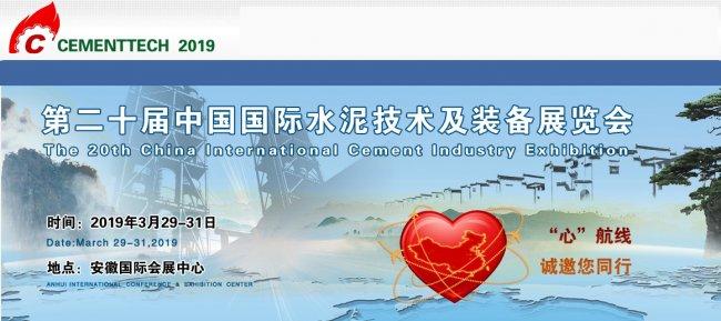上海袋配电磁脉冲阀与您相约2019第二十届中国水泥展