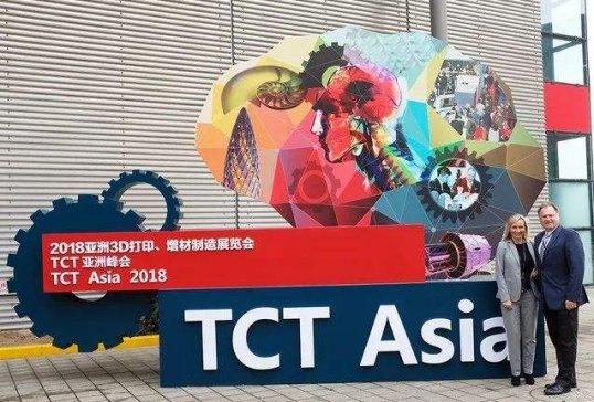 大昌华嘉与您相约2019TCT亚洲3D打印展