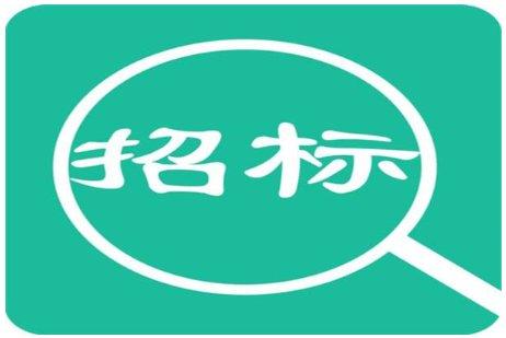辽宁科技大学材冶学院实验教学科研创新平台设备采购项目招标公告