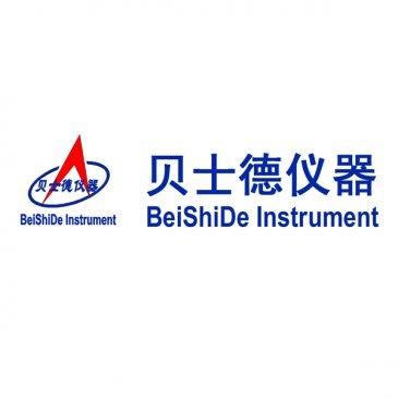 贝士德仪器科技(北京)有限公司作为参展单位出席2019全国医药粉体制备及物性表征技术高峰论坛