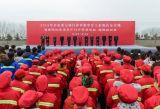 新型增碳剂、钕铁硼废料等7个项目在连云港东海县集中开工