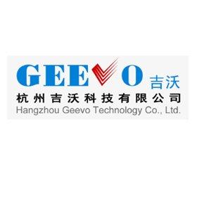 杭州吉沃科技有限公司作为参展单位出席2019全国医药粉体制备及物性表征技术高峰论坛