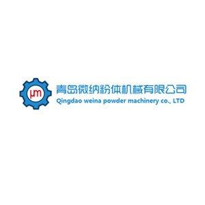 青岛微纳粉碎机械有限公司作为参展单位出席2019全国医药粉体制备及物性表征技术高峰论坛