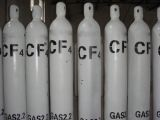 """有望突破""""卡脖子""""技术 天津大学研制出超高能量氟化碳材料"""