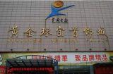 """【综览】中国38个""""矿都"""",看看有没有你的家乡?"""