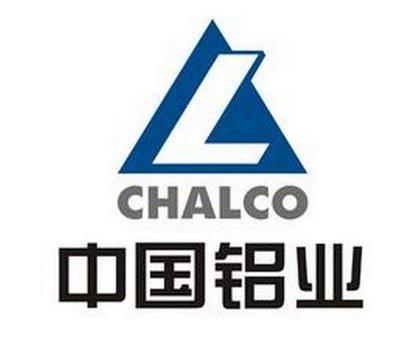 中国铝业公司成为全球第二大上市铝生产商 超越俄铝
