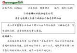 SKI与大众汽车合资在华建厂 神秘中国伙伴引发猜想