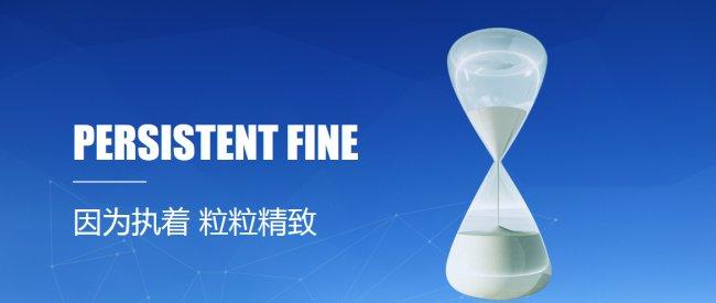 硅微粉生产龙头企业江苏联瑞科创板上市申请获受理