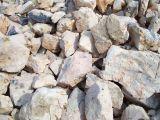 4月16日国内部分地区铝矾土报价