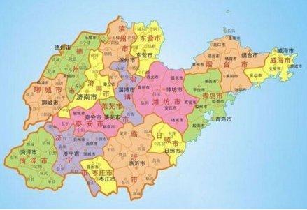 山东省2019年度省级地质勘查项目招标公告