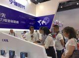 电池行业巨头震撼亮相第十四届中国国际电池展-Battery China 2019