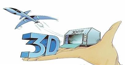3D打印模具有助于隔离美国宇航局超大型太空发射系统
