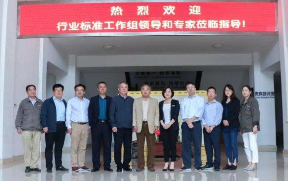 《深冷超细粉体气流粉碎机》行业标准草案研讨会在江苏密友召开