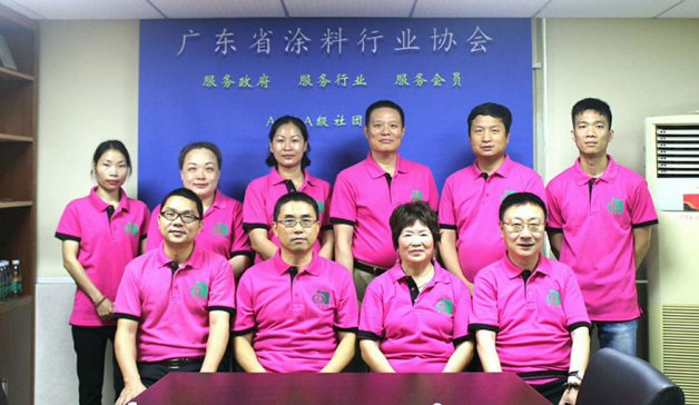 欧美克与您相约2019年广东省涂料产业发展大会