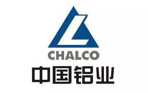 """中国铝业净利润同比增长46.11% 实现首季""""开门红"""""""