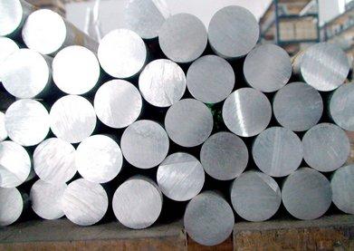 工信部原材料工业司组织召开铝行业运行分析座谈会