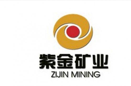 紫金矿业2019首季矿产品产量大幅增逾25%