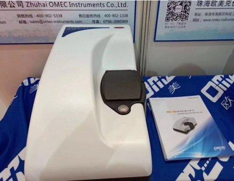 欧美克纳米粒度分析仪新品光荣绽放APIChina2019