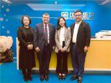国投盛世与德国沸石纳米高科技企业DMT公司达成合作意向
