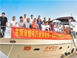 """打造""""电池行业的广交会""""!东莞市锂电行业协会第一届第三次理事会暨亚太电池展沙龙在亚洲国际游艇城成功举办"""
