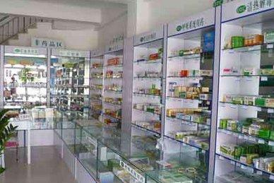 7月起山东连锁药店试行网上药品集采 采购量不低于销售量的60%