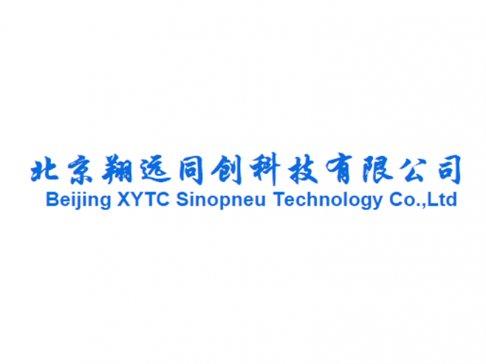 气力输送设备供应商——北京翔远同创科技有限公司入驻粉享通