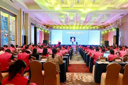 2019年广东省涂料产业大会开启  欧美克展示干湿一体粒度仪