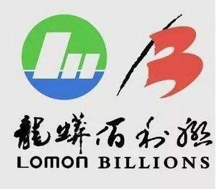 龙蟒佰利8.29亿收编新立钛业