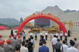南宁顺飞矿业年产102万吨方解石、石灰石项目竣工!