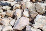 6月19日国内部分地区铝矾土报价