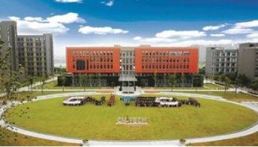 宁波镇海区高端新材料产业园正式开园